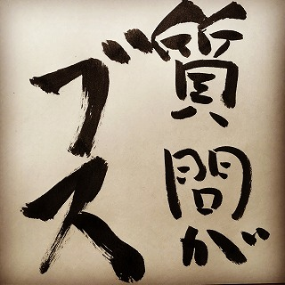f:id:sawaraimamoru:20170411144023j:plain