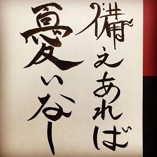 f:id:sawaraimamoru:20170411144325j:plain