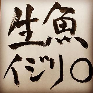 f:id:sawaraimamoru:20170411144334j:plain