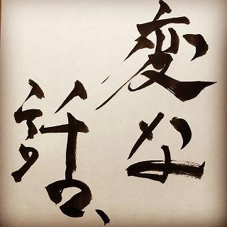 f:id:sawaraimamoru:20170411144342j:plain