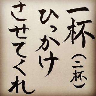 f:id:sawaraimamoru:20170411144401j:plain