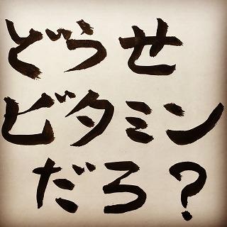 f:id:sawaraimamoru:20170411144957j:plain