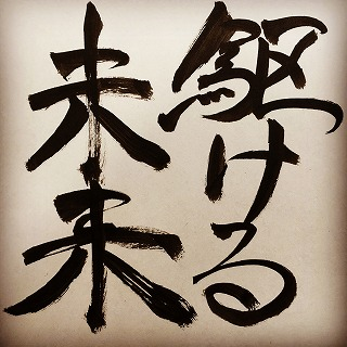 f:id:sawaraimamoru:20170411145041j:plain