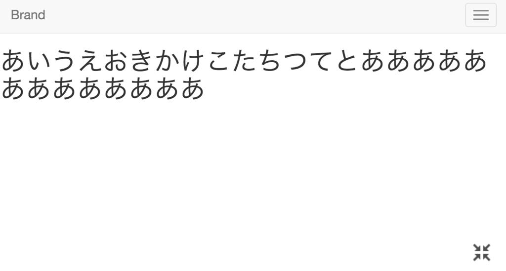 f:id:sawarasawara:20161015233444p:plain:w500