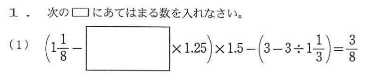 f:id:sawaruna91119:20170302122131j:plain