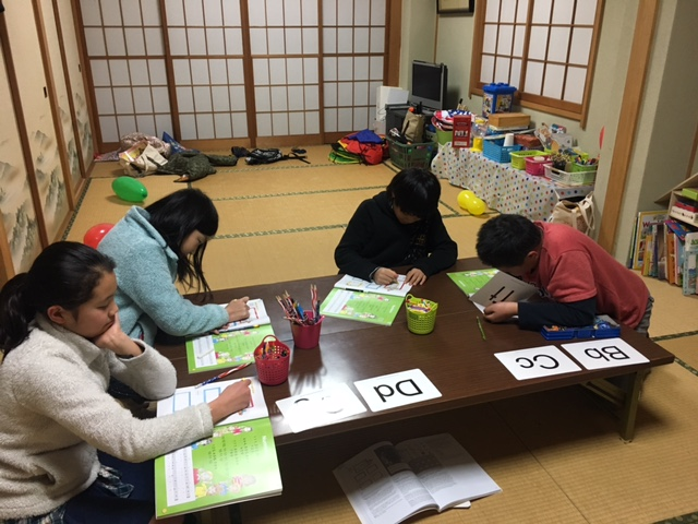 f:id:sawasakiyurie:20161219202636j:plain