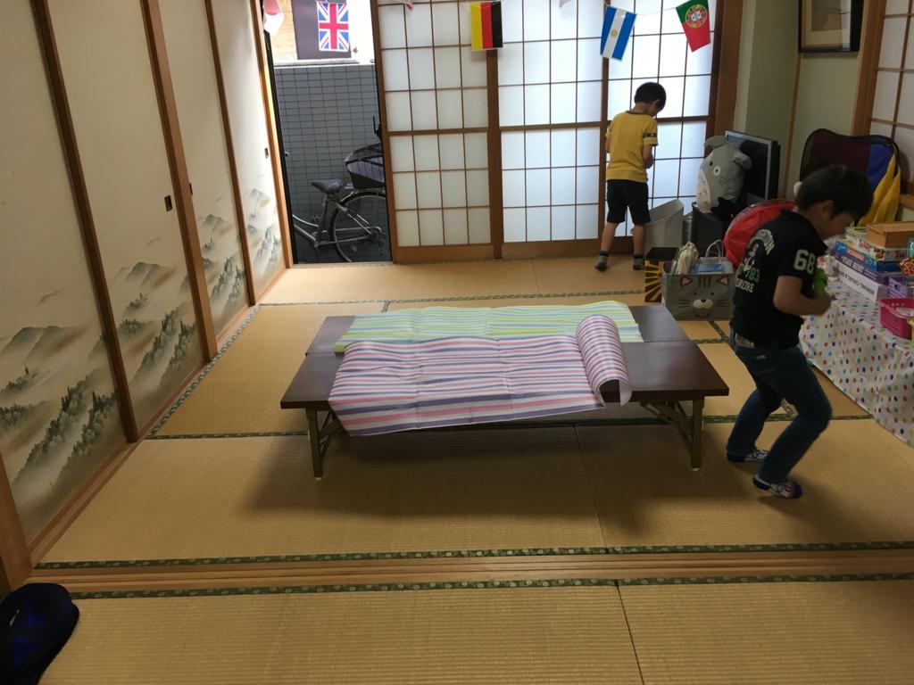 f:id:sawasakiyurie:20170415223735j:plain