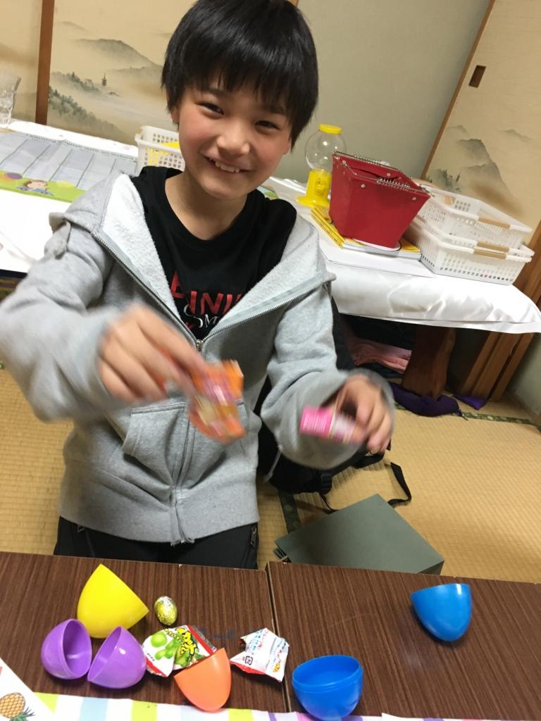 f:id:sawasakiyurie:20170417124217j:plain