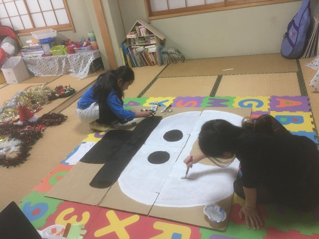 f:id:sawasakiyurie:20171216150705j:plain