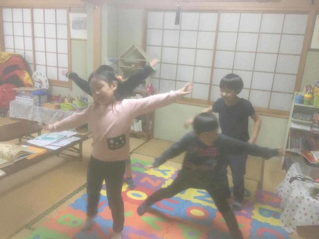 f:id:sawasakiyurie:20180216222350j:plain