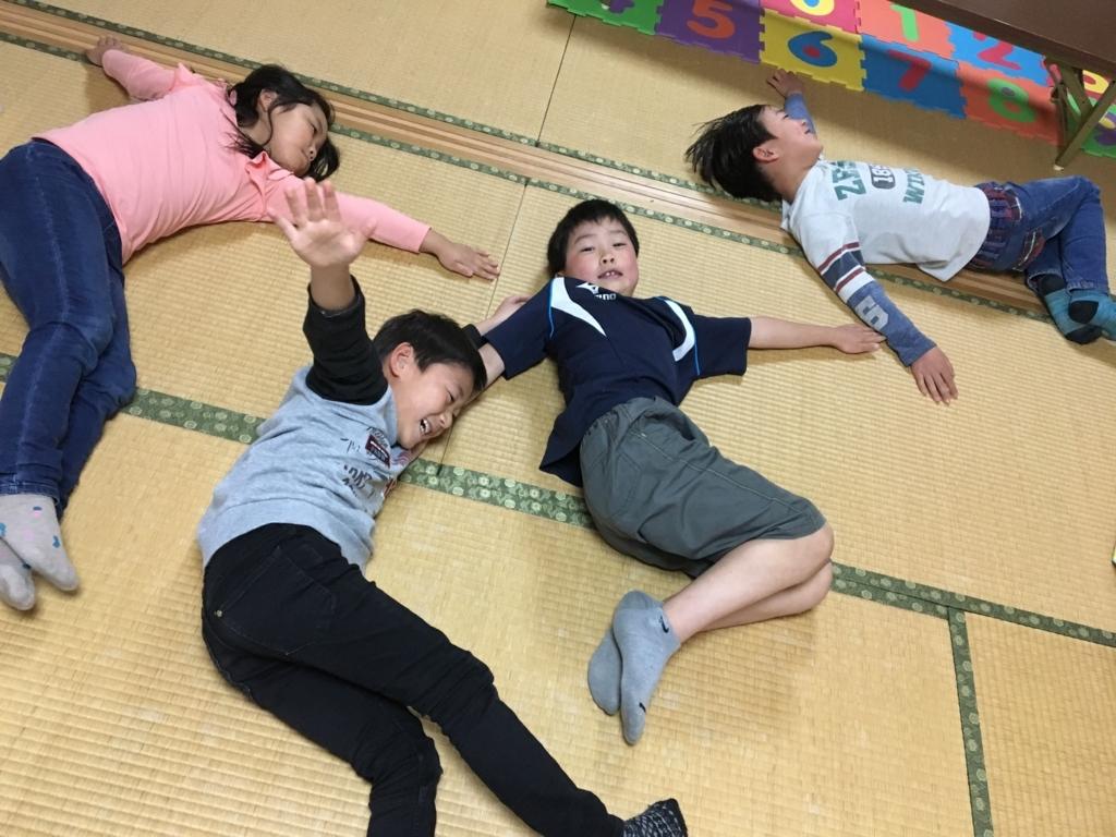 f:id:sawasakiyurie:20180324144411j:plain