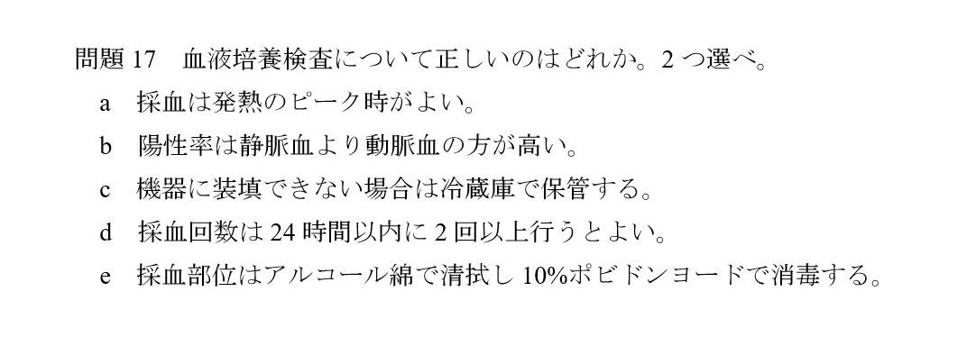 f:id:sawasanblog:20200614213640j:plain