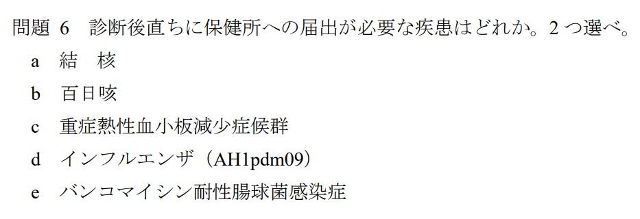 f:id:sawasanblog:20200913171725p:plain