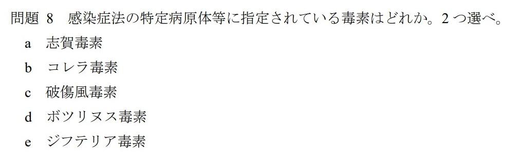 f:id:sawasanblog:20200913173329j:plain