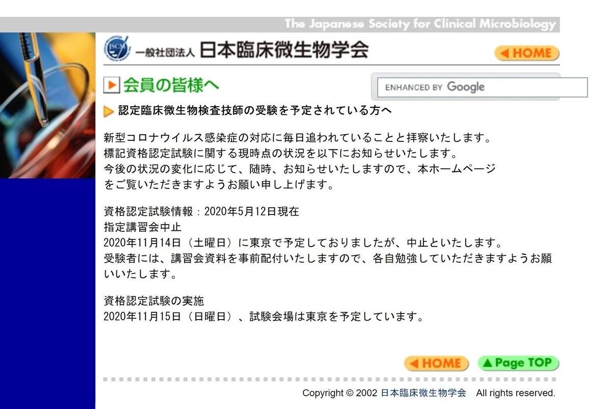 f:id:sawasanblog:20210223135908j:plain