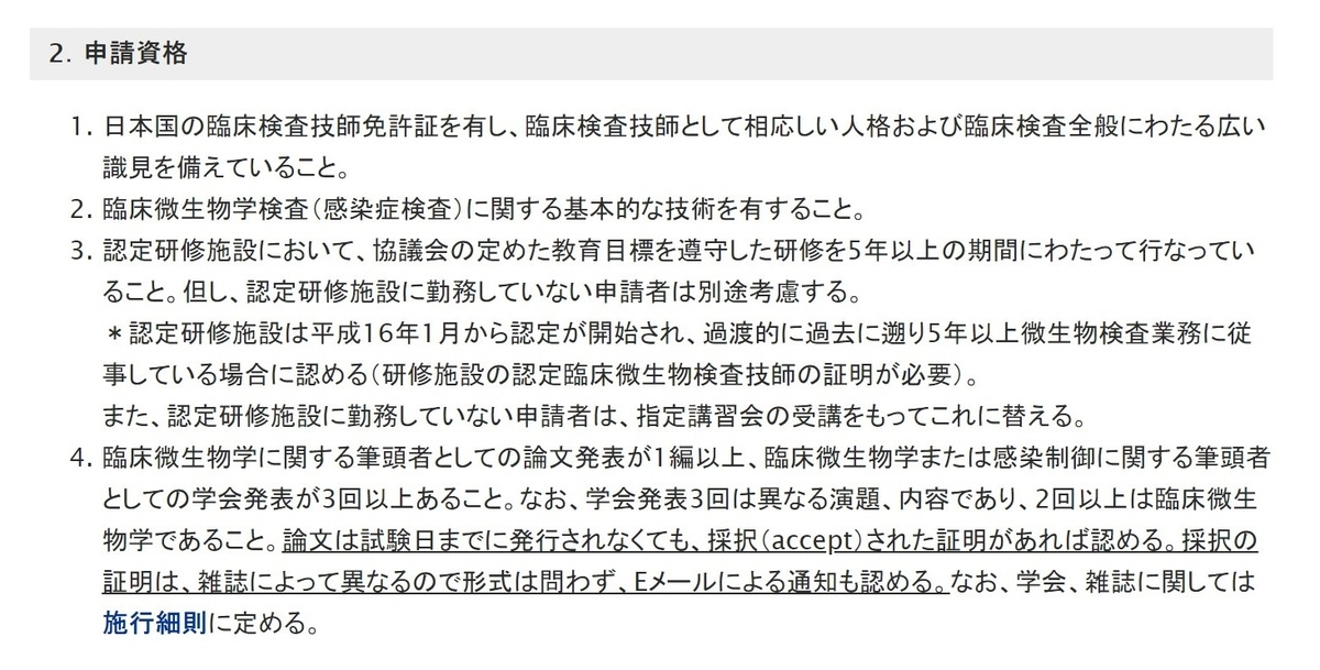 f:id:sawasanblog:20210307175805j:plain