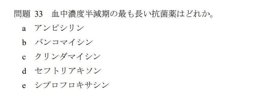 f:id:sawasanblog:20210606155519j:plain