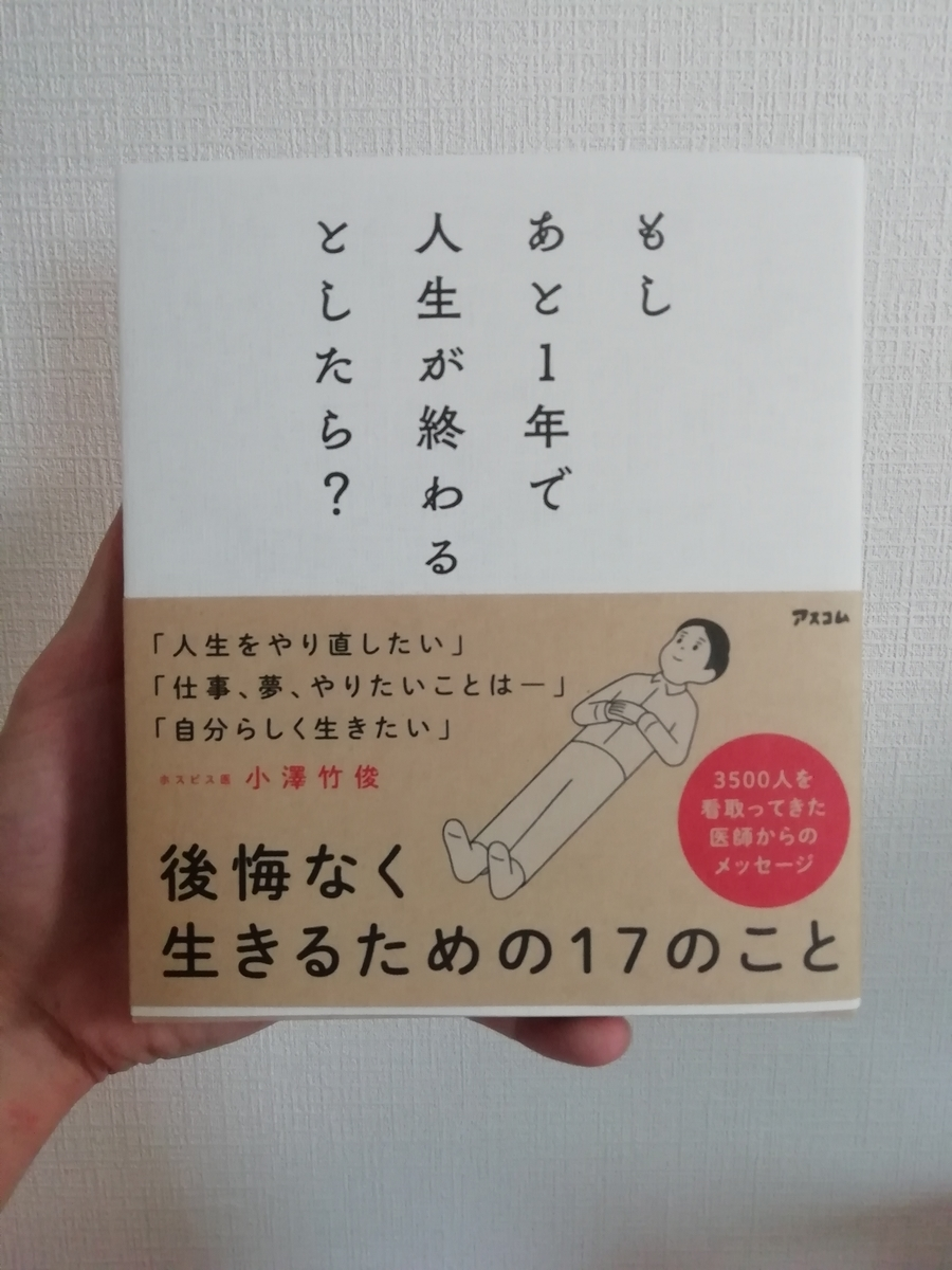 f:id:sawasanblog:20210616142716j:plain