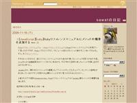 f:id:sawat:20070428031435j:image