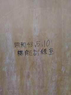 f:id:sawatarispa:20200525093016p:plain