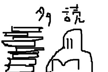 f:id:sawatarix:20170519131915p:plain