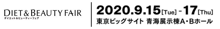 f:id:sawayaka0302:20200905083009p:plain