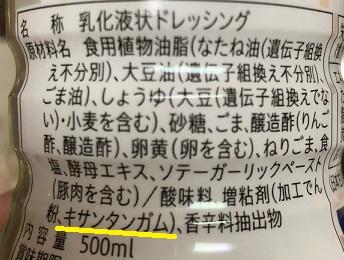 f:id:sawayaka0302:20201127221753j:plain