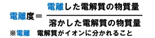 f:id:sawayaka0302:20210313092916p:plain