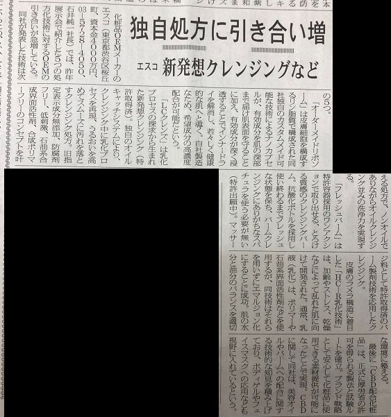 f:id:sawayaka0302:20210910194758j:plain