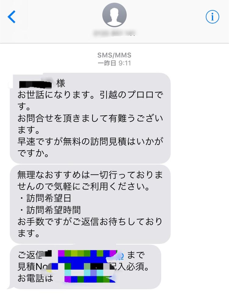 f:id:sawayaka38:20170512010527j:plain