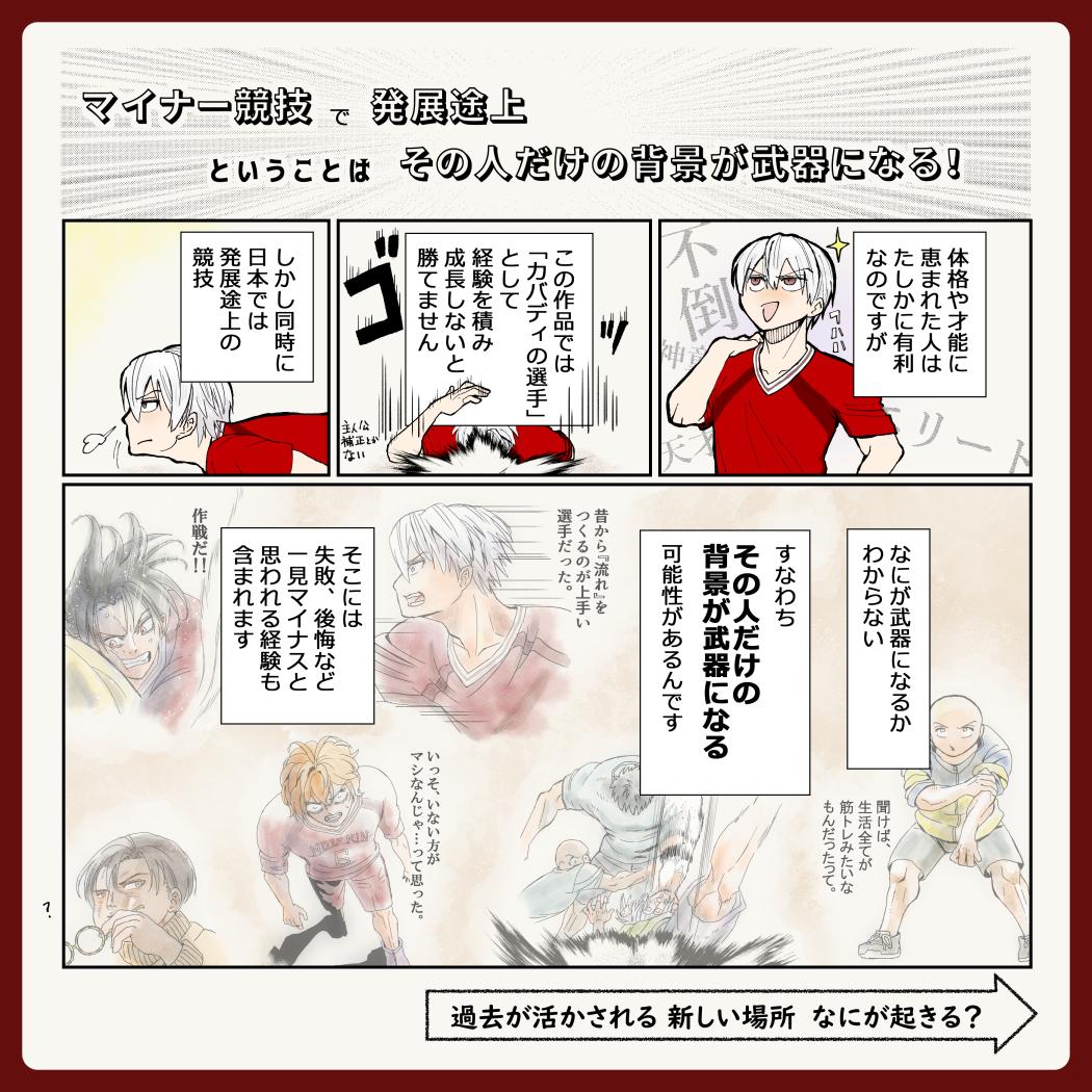 f:id:sawayakasurvivor:20210111104126p:plain