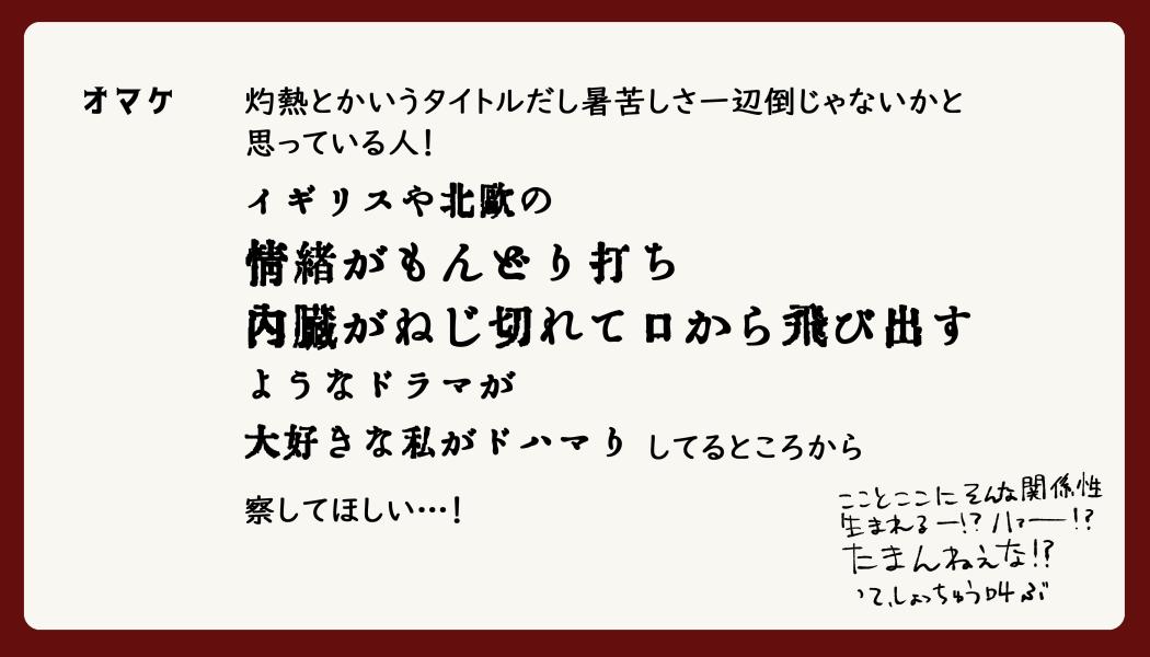 f:id:sawayakasurvivor:20210111104201p:plain