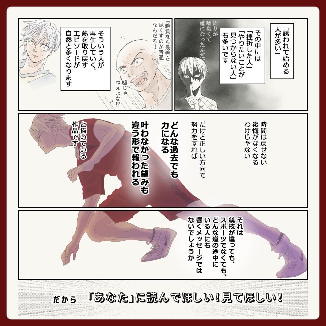 f:id:sawayakasurvivor:20210111224236p:plain