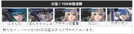 f:id:sawazuma:20191213192158p:plain