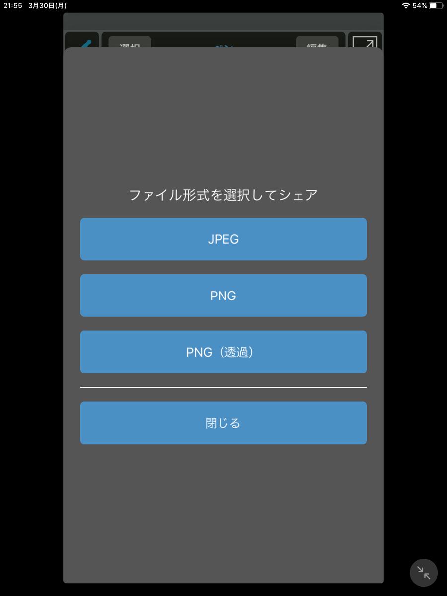 f:id:sax_blue02:20200330215855p:plain