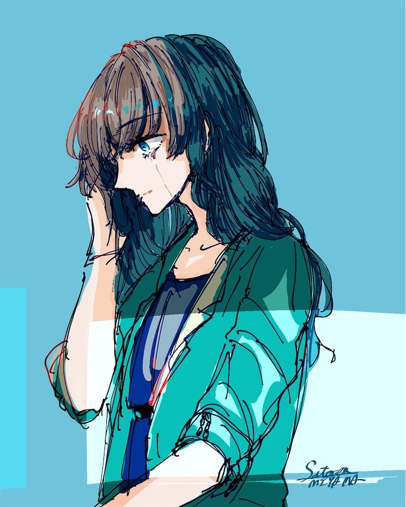 f:id:sax_blue02:20200818171121j:image