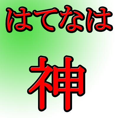 f:id:saxesato:20170304015452p:plain