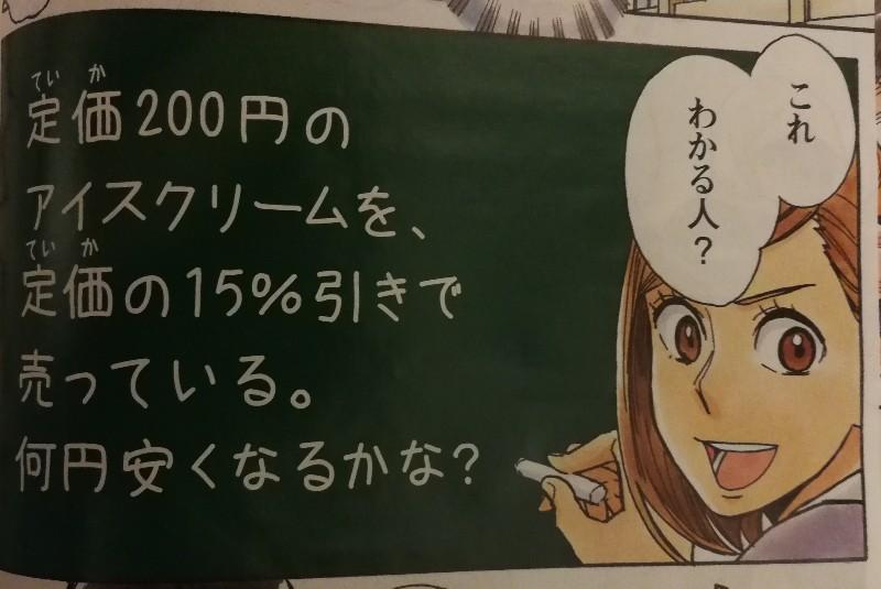 f:id:say4:20200614234110j:plain