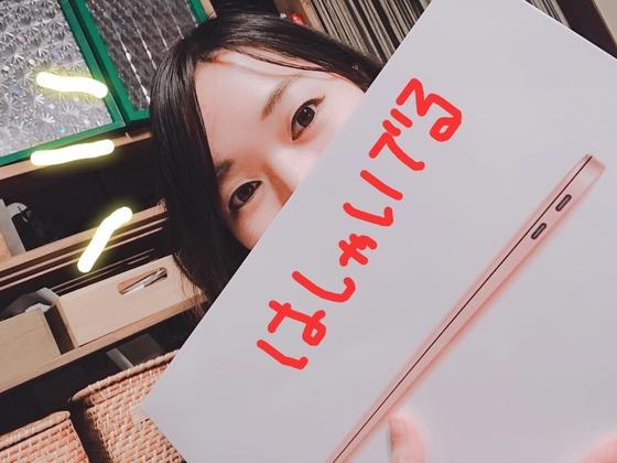 f:id:saya_blog00:20190212222310j:plain