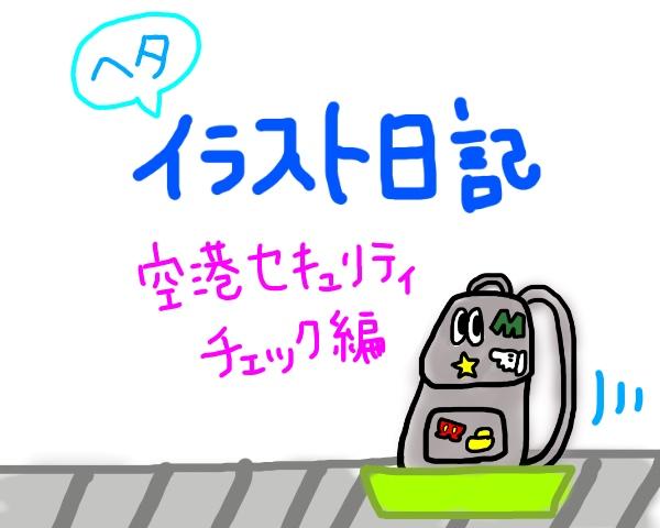 f:id:saya_blog00:20190319130317j:plain
