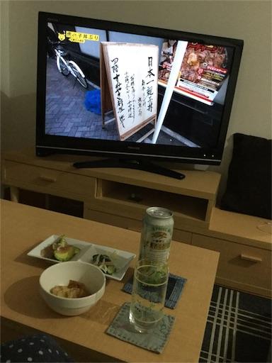 f:id:saya_log:20170328193945j:image