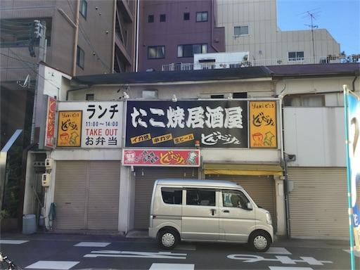 f:id:saya_log:20171206140302j:image