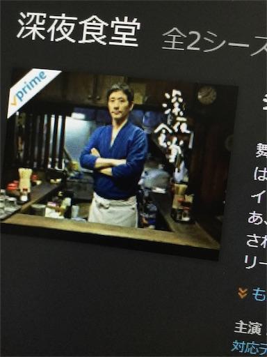 f:id:saya_log:20180105211252j:image