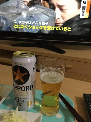 f:id:saya_log:20180208200453j:image