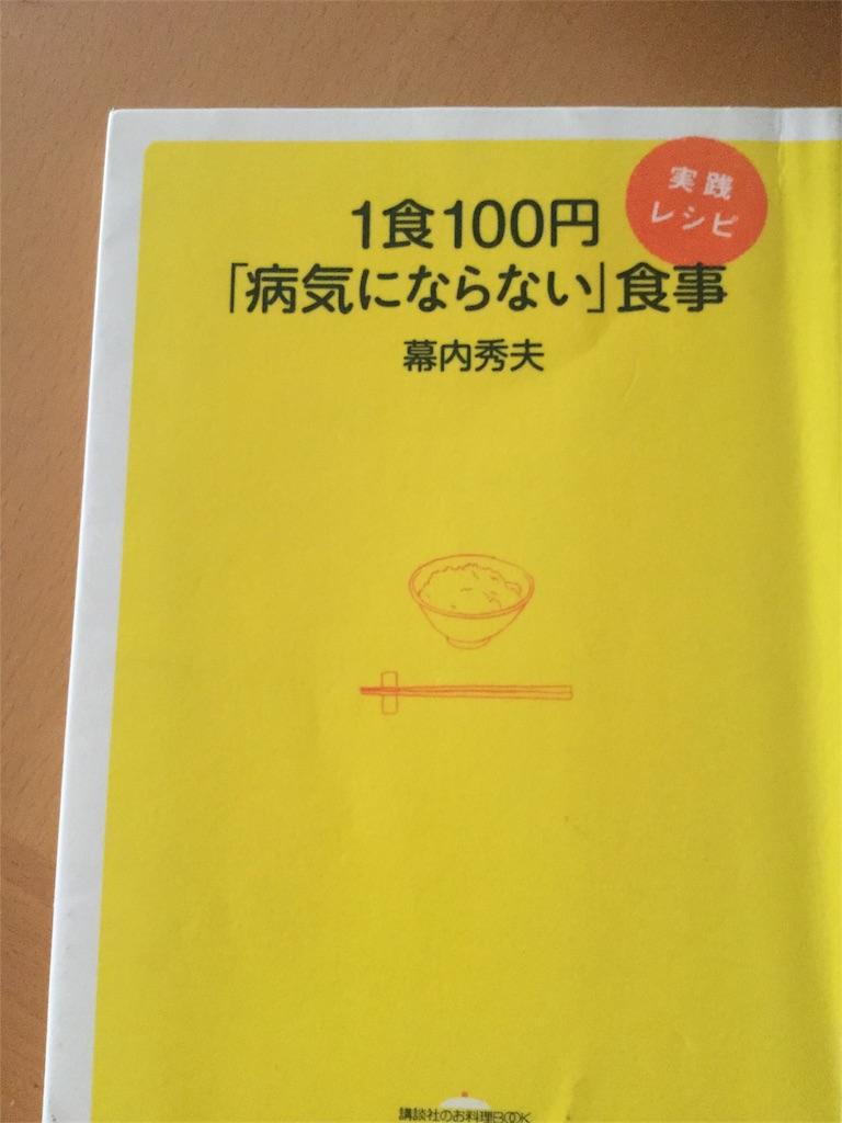 f:id:saya_log:20180907190022j:image