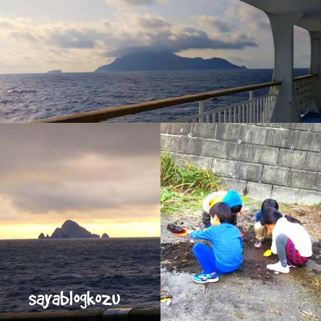 f:id:sayablogkozu:20180122082205j:image
