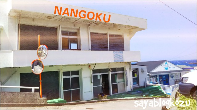 f:id:sayablogkozu:20180625135007j:image
