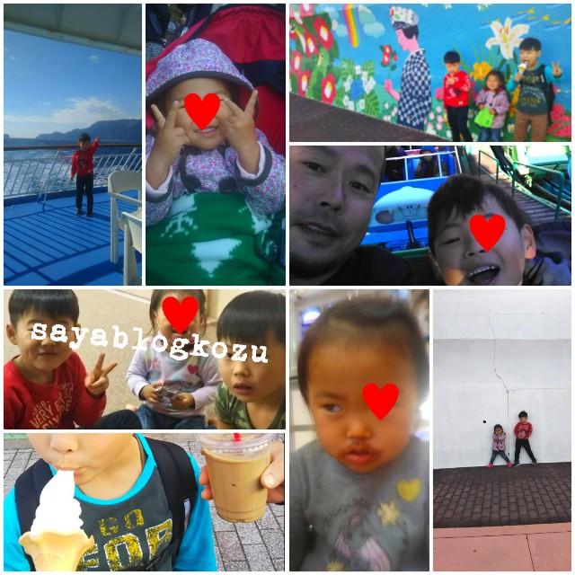 f:id:sayablogkozu:20190108162552j:image