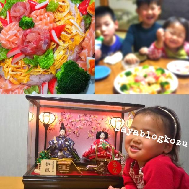 f:id:sayablogkozu:20190305211905j:image