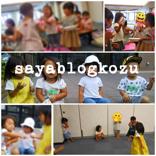 f:id:sayablogkozu:20190621072702j:image